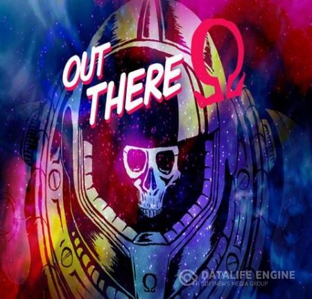 Out There: ? Edition (2015) PC | RePack